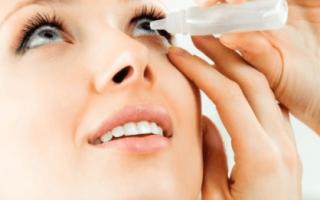 Опатанол глазные капли: инструкция по применению, цена и описание препарата, правила использования