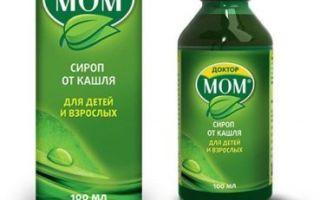 Сухой кашель у ребенка: что делать, чем лечить