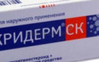 Белосалик лосьон: инструкция по применению, цена и дешевые аналоги препарата