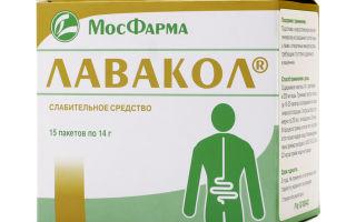 Лавакол: инструкция по применению, цена, отзывы очищения кишечника и аналоги препарата