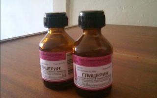 Глицерин раствор: инструкция по применению, цена в аптеке, побочные эффекты и передозировка