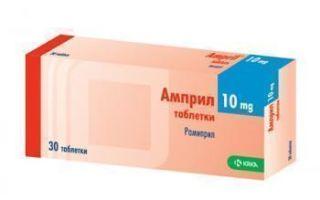 Хартил: инструкция по применению, аналоги, цена таблеток 5 мг, отзывы