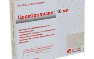 Кортексин уколы для детей внутримышечно: инструкция по применению, цена 5 мг и отзывы покупателей