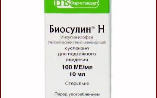 Биосулин Н: инструкция по применению, отзывы покупателей и состав препарата