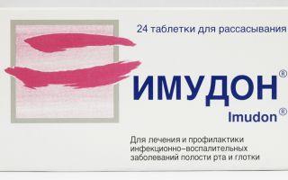 Тималин: инструкция по применению, аналоги уколов, цена и отзывы иммунологов