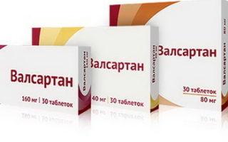 Валсартан: инструкция по применению, популярные заменители, стоимость в аптеке, мнение покупателей