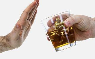 Амиксин и алкоголь: совместимы или нет, правила приема препарата и возможные побочные эффекты