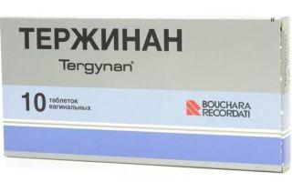 Лактонорм свечи: инструкция по применению, цена в аптеке, состав и форма выпуска препарата