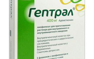 Берлитион 600: инструкция по применению, цена и отзывы покупателей, аналоги таблеток