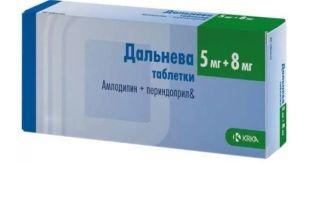 Дальнева: инструкция по применению, фармакологическое действие и аналоги таблеток