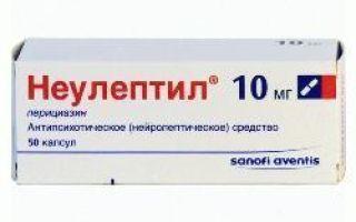 Неулептил: инструкция по применению, что за препарат и как его использовать?