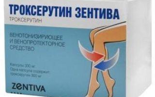 Судороги в ногах: причины и лечение болезни, что делать при патологии