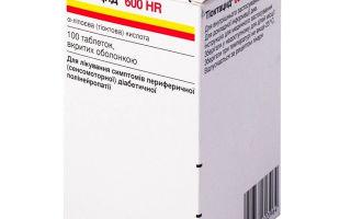Тиоктацид: инструкция по применению, аналоги таблеток, цена 600 мг, отзывы