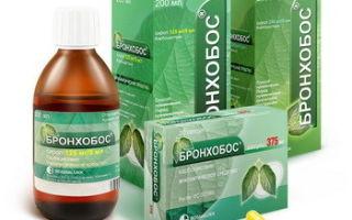 Бронхобос сироп: инструкция по применению, цена в аптеке и отзывы покупателей