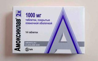 Хемомицин суспензия для детей: инструкция по применению, цена, отзывы