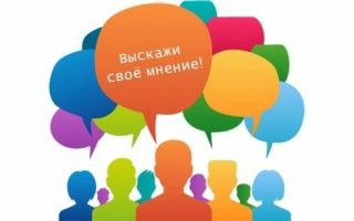 Гордокс: инструкция по применению, цена ампул и отзывы покупателей, аналоги препарата