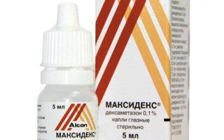 Дексаметазон глазные капли: инструкция по применению, состав и форма выпуска препарата