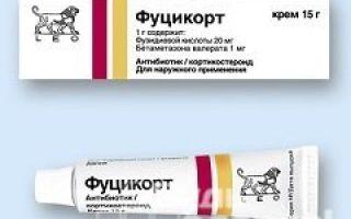 Фуцикорт крем, мазь: инструкция по применению, фармакологическое действие, показания и отзывы об эффективности