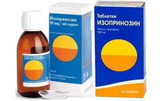 Изопринозин: инструкция по применению, цена таблеток 500 мг, отзывы покупателей и аналоги