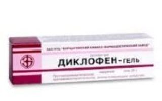 Долгит крем, гель: инструкция по применению, цена и фармакологическое действие препарата