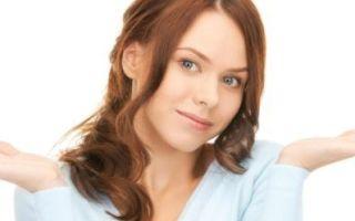 Хлоргексидин свечи: инструкция по применению в гинекологии, аналоги, цена, отзывы