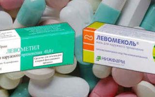 Левомеколь мазь: инструкция по применению, цена и для чего применяется препарат?