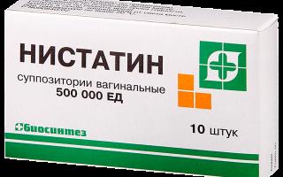 Нистатин свечи: инструкция по применению, отечественные и импортные аналоги, цены и рекомендации