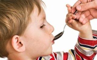 Орвирем сироп для детей: инструкция по применению, цена и фармакологическое действие