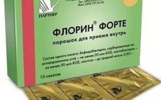 Флорин форте: инструкция по применению и цена в аптеке, отзывы покупателей и аналоги