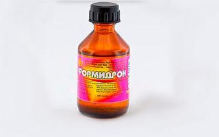 Формидрон: инструкция по применению,  аналоги лекарства для ног, цена и отзывы