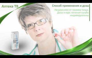 Флемоксин Солютаб 1000 мг — инструкция по применению, аналоги, цена, отзывы