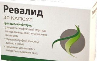 Специальное драже Мерц: инструкция по применению, состав витаминного комплекса