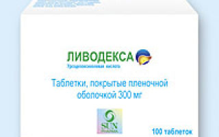 Ливодекса: инструкция по применению, цена таблеток 300 мг и отзывы покупателей, аналоги препарата