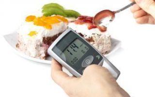 Випидия табл п/о 25 мг 28: инструкция по применению, цена и отзывы покупателей, аналоги лекарства