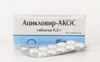 Валвир инструкция по применению, аналоги таблеток от герпеса, цена 500 и 1000 мг, отзывы