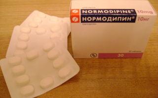 Амлодипин — инструкция по применению, как действует препарат и отзывы покупателей, аналоги таблеток