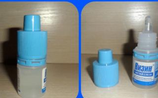 Визин Чистая слеза: инструкция по применению, цена, отзывы, аналоги глазных капель