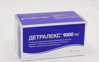 Детралекс: инструкция по применению, цена в аптеке и отзывы, аналоги таблеток для вен