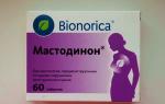 Мамоклам: инструкция по применению, цена и отзывы покупателей, аналоги таблеток