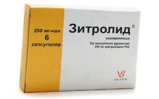 Зитролид: инструкция по применению, цена в аптеке и отзывы покупателей, аналоги препарата