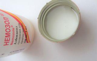 Немозол суспензия: инструкция по применению, цена в аптеке и профилактика от глистов для детей