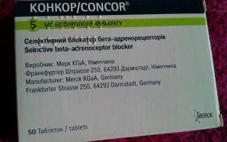 Лозап: инструкция по применению, цена и отзывы покупателей, описание лекарства от давления