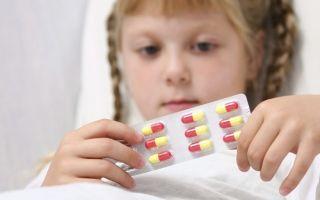 Для чего нужен Аспаркам: инструкция по применению, аналоги таблеток, цена, отзывы