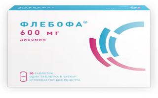 Флебофа: инструкция по применению, цена в аптеке и как действует лекарство?