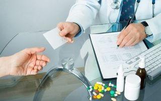 Вазапростан: инструкция по применению, аналоги, цена и отзывы о медпрепарате
