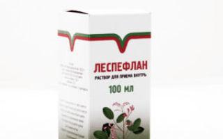 Леспенефрил: инструкция по применению, цена в аптеке, состав и фармакологическое действие лекарства