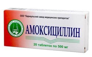 Амоксиклав 500+125 мг — инструкция по применению, что за препарат и как его использовать?
