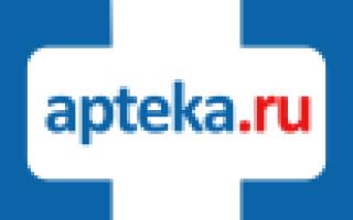 Бетамакс: инструкция по применению, общая информация о препарате и цена в аптеке, отзывы и аналоги таблеток