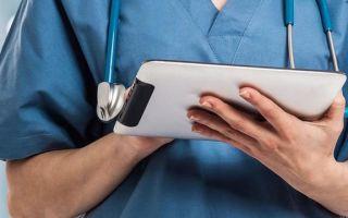 Тетрациклин таблетки: инструкция по применению, аналоги, цена и отзывы об антибиотиках