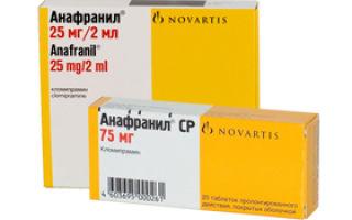 Амитриптилин Никомед 25 мг — инструкция по применению, цена в аптеке, отзывы и аналоги препарата
